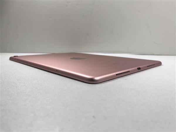 【中古】【安心保証】 iPadPro 9.7インチ 第1世代[32GB] セルラー docomo ローズゴールド