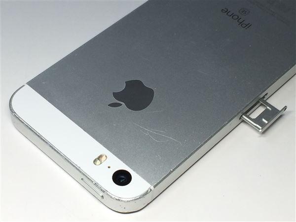 【中古】【安心保証】 iPhoneSE[64GB] SIMロック解除 SoftBank シルバー