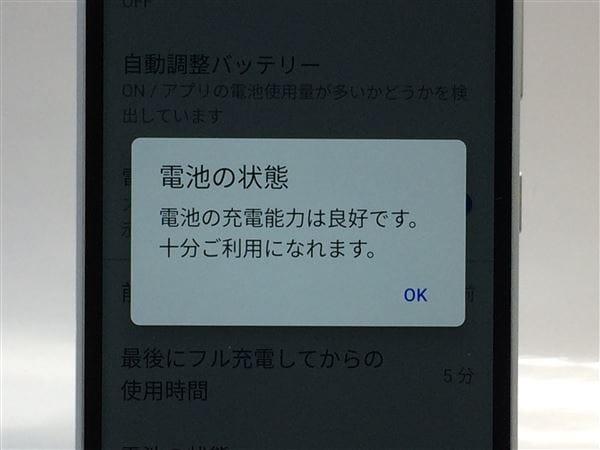 【中古】【安心保証】 au KYV48 ホワイト
