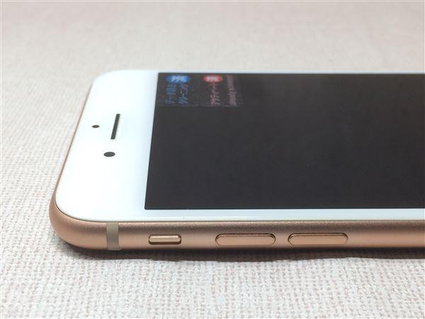 【中古】【安心保証】 iPhone8Plus[64GB] docomo MQ9M2J ゴールド