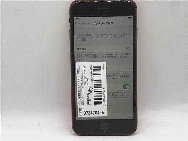 【中古】【安心保証】 iPhoneSE 第2世代[64GB] SoftBank MX9U2J レッド