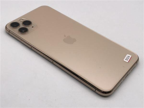 【中古】【安心保証】 iPhone11 Pro Max[256GB] SIMフリー ゴールド