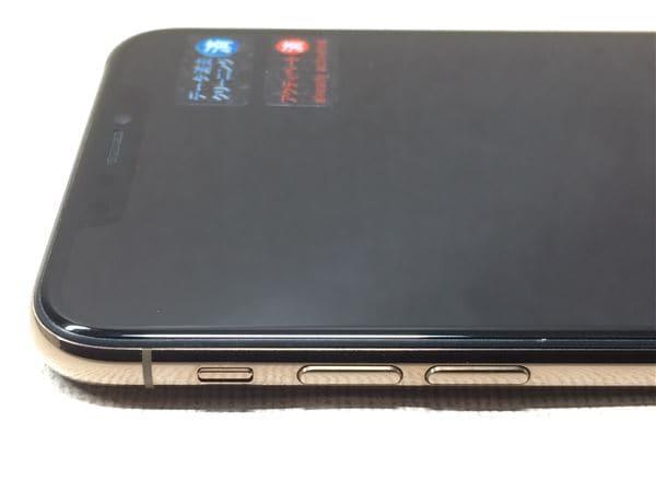【中古】【安心保証】 iPhoneXSMax[256GB] SIMロック解除 docomo ゴールド