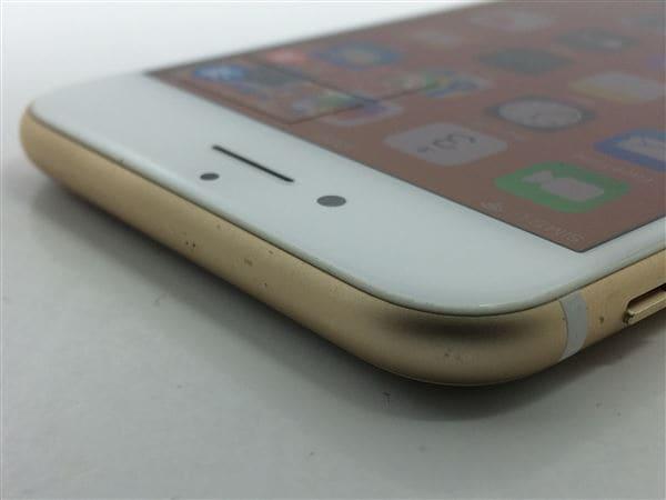 【中古】【安心保証】 iPhone7[256GB] docomo MNCT2J ゴールド