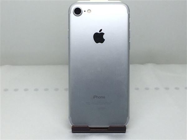 【中古】【安心保証】 iPhone7[256GB] SIMロック解除 SoftBank シルバー