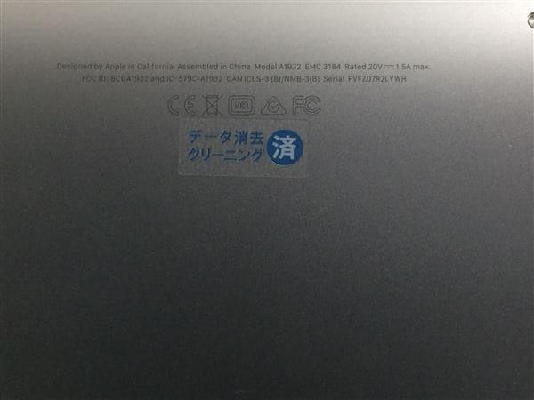 【中古】【安心保証】 アップル ノートPC