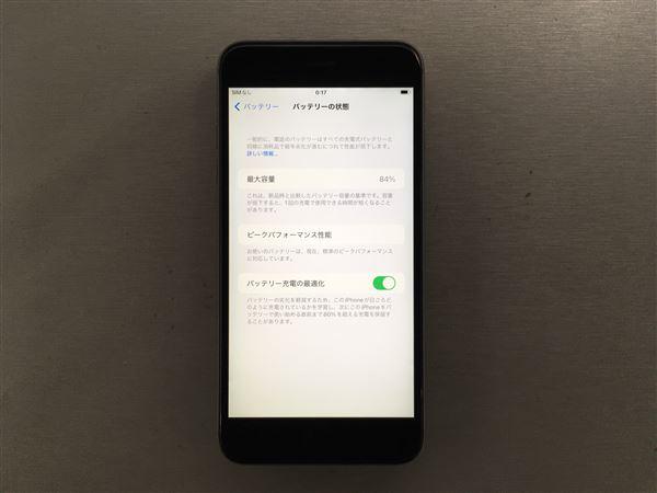 【中古】【安心保証】 iPhone6sPlus[128GB] au MKUD2J スペースグレイ