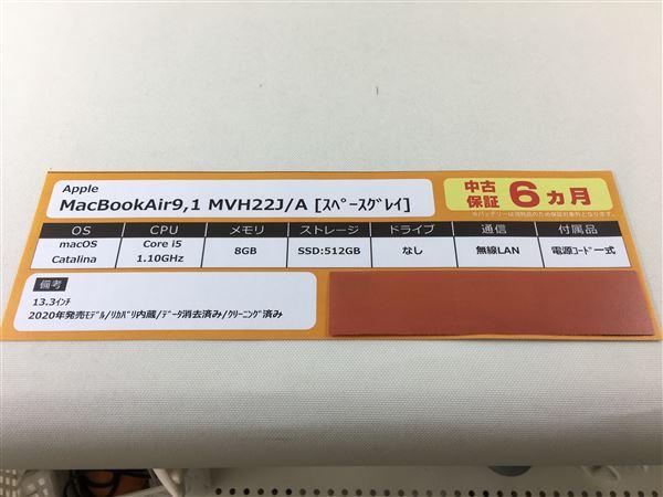 【中古】【安心保証】 アップル ノートPC MVH22J/A