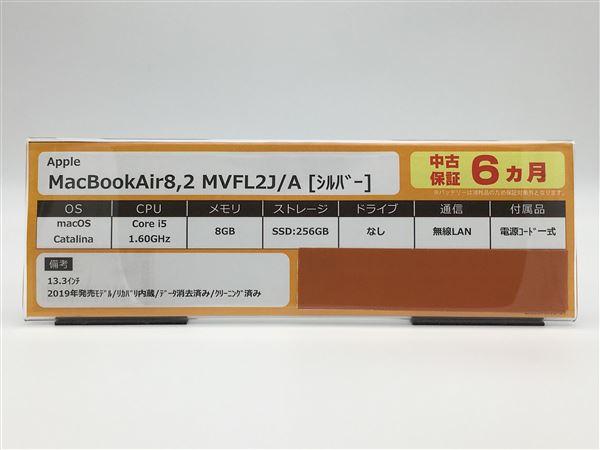 【中古】【安心保証】 アップル ノートPC MVFL2J/A
