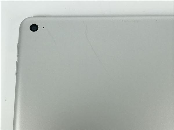 【中古】【安心保証】 iPadPro 12.9インチ 第1世代[32GB] Wi-Fiモデル シルバー