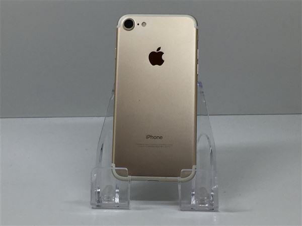 【中古】【安心保証】 iPhone7[128GB] docomo NNCM2J ゴールド