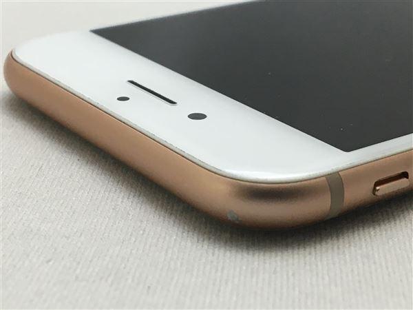 【中古】【安心保証】 iPhone8[64GB] SIMロック解除 docomo ゴールド