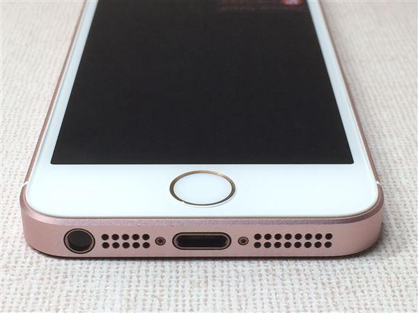 【中古】【安心保証】 iPhoneSE[32GB] SoftBank MP852J ローズゴールド