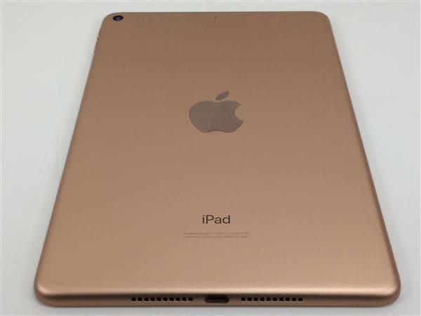 【中古】【安心保証】 iPadmini5 7.9インチ[256GB] Wi-Fiモデル ゴールド