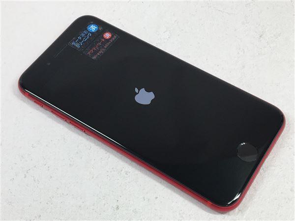 【中古】【安心保証】 iPhoneSE 第2世代[256GB] SIMフリー レッド