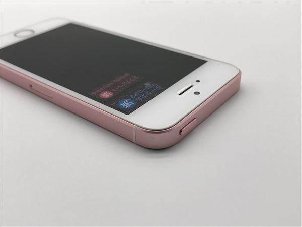 【中古】【安心保証】 iPhoneSE[64GB] SoftBank MLXQ2J ローズゴールド