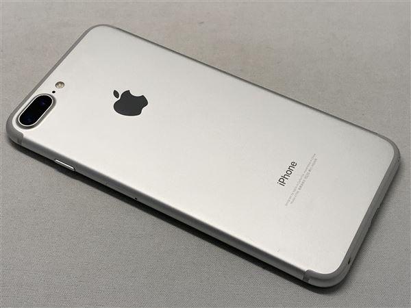 【中古】【安心保証】 iPhone7Plus[128GB] docomo MN6G2J シルバー