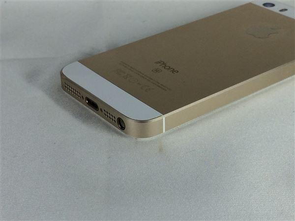 【中古】【安心保証】 iPhoneSE[32GB] SIMロック解除 UQモバイル ゴールド