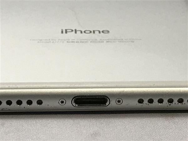 【中古】【安心保証】 iPhone7[128GB] au MNCL2J シルバー
