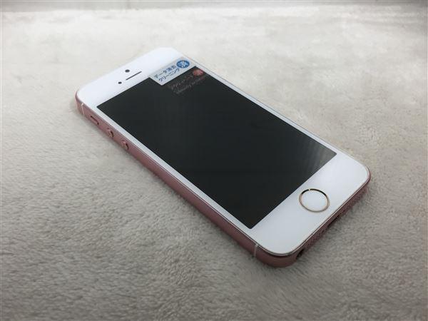 【中古】【安心保証】 iPhoneSE[128GB] UQモバイル MP892J ローズゴールド