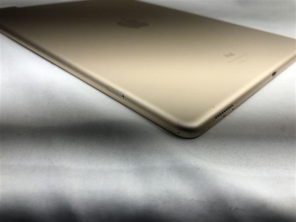 【中古】【安心保証】 iPadPro 12.9インチ 第1世代[256GB] SIMフリー ゴールド