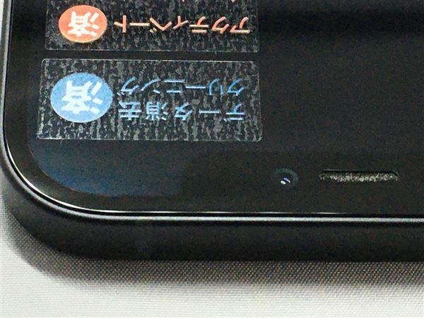 【中古】【安心保証】 iPhone12[128GB] SoftBank MGHU3J ブラック