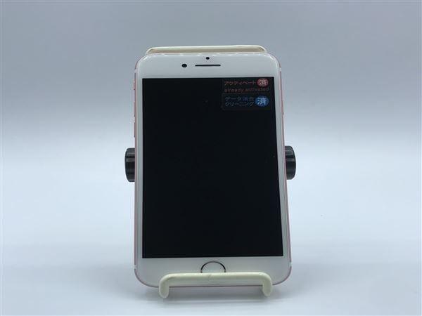【中古】【安心保証】 iPhone7[128GB] SoftBank NNCN2J ローズゴールド
