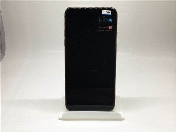 【中古】【安心保証】 iPhone11 Pro Max[256GB] SIMロック解除 au ゴールド