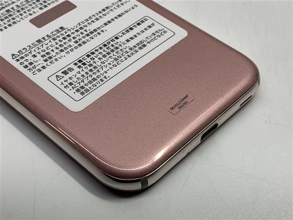 【中古】【安心保証】 SoftBank 605SH オーロラピンク