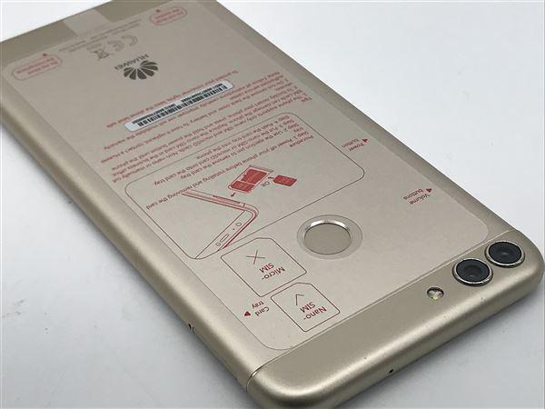 【中古】【安心保証】 SIMフリー novalite2 ゴールド