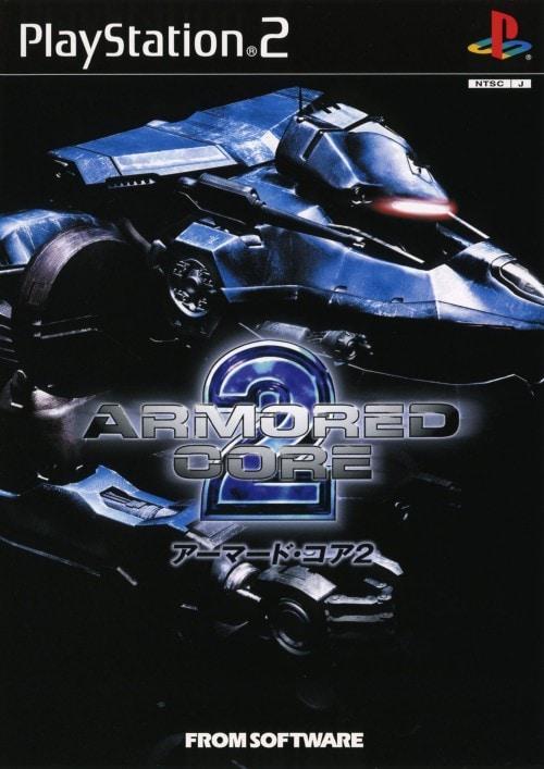 【中古】ARMORED CORE2