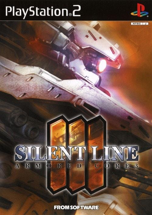 【中古】ARMORED CORE3 SILENT LINE