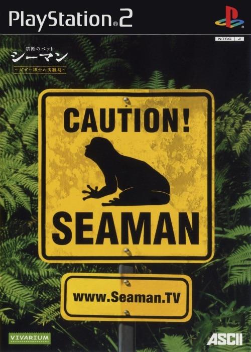 【中古】シーマン 〜禁断のペット〜 ガゼー博士の実験島