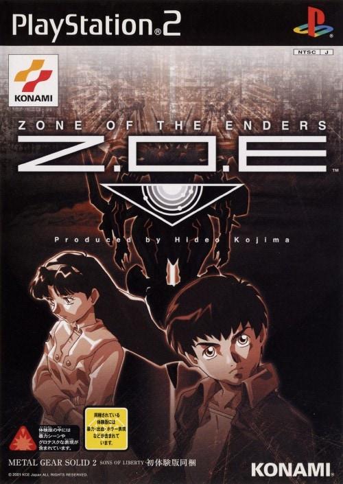 【中古】ZONE OF THE ENDERS Z.O.E