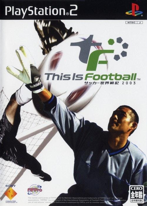 【中古】This Is Football サッカー世界戦記2003