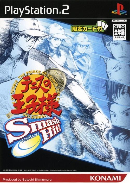【中古】テニスの王子様 Smash Hit!