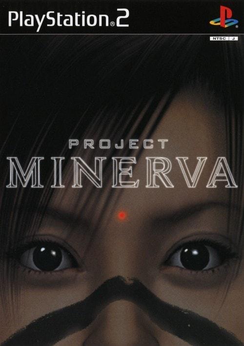 【中古】プロジェクト・ミネルヴァ