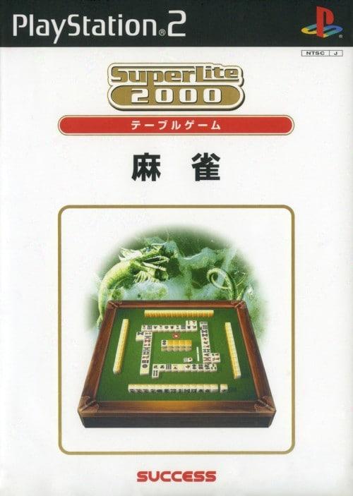 【中古】麻雀 SuperLite 2000 vol.1