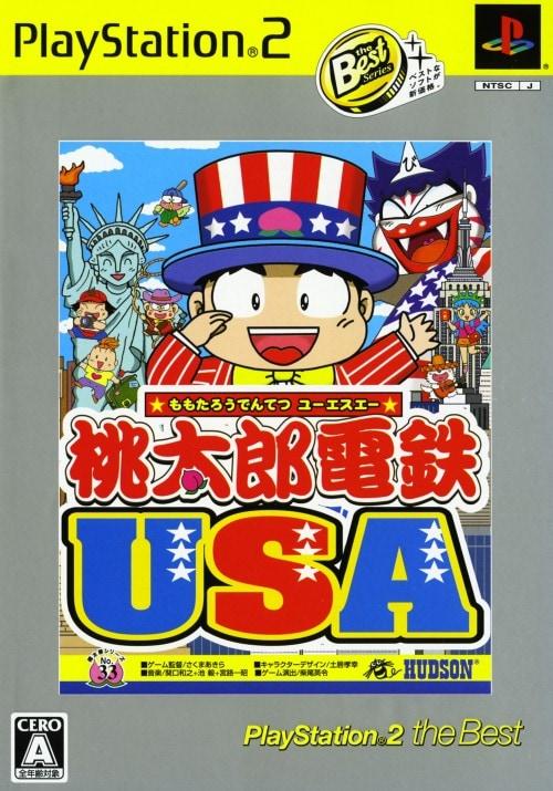 【中古】桃太郎電鉄 USA PlayStation2 the Best