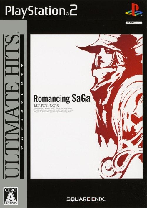 【中古】ロマンシング サガ −ミンストレルソング− アルティメットヒッツ