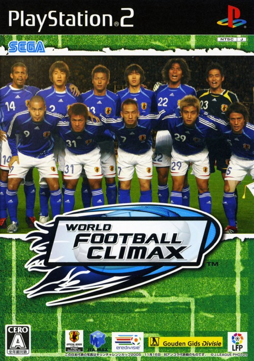 【中古】ワールド フットボール クライマックス 日本代表パッケージ (初回版)