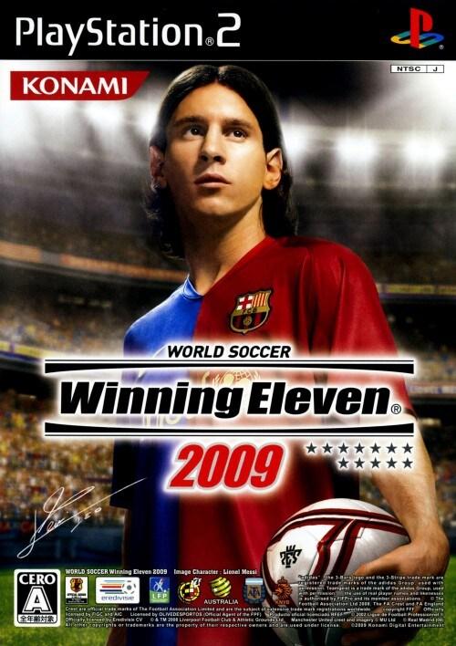 【中古】ワールドサッカーウイニングイレブン2009