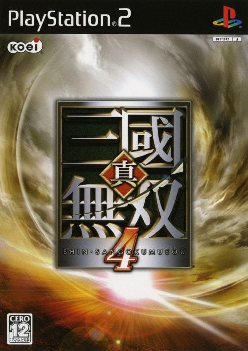【中古】真・三國無双4