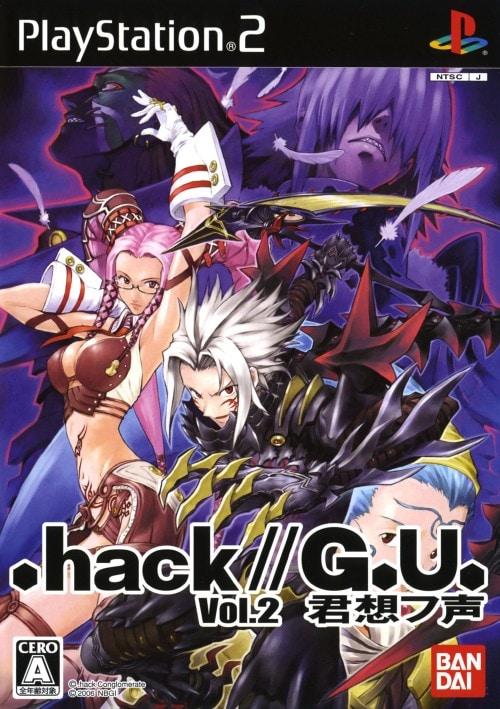 【中古】.hack// G.U. Vol.2 君想フ声