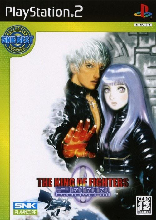 【中古】ザ・キング・オブ・ファイターズ 2000 SNK BEST COLLECTION