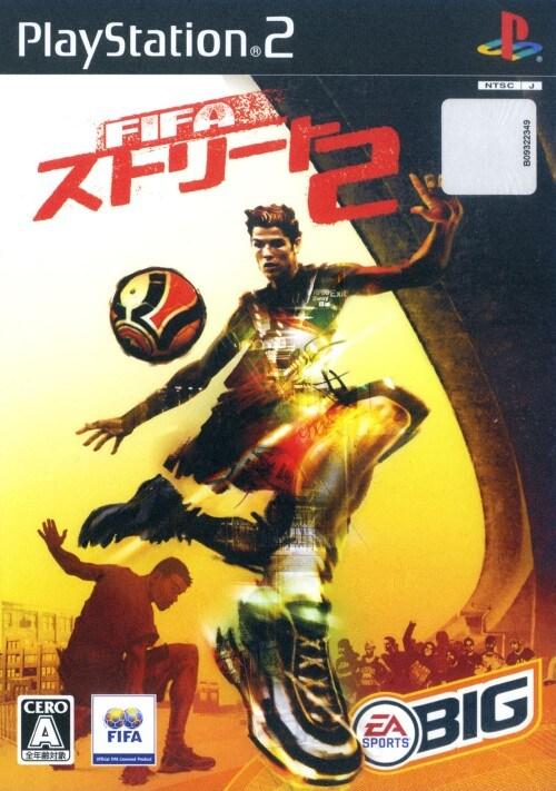 【中古】FIFA ストリート2