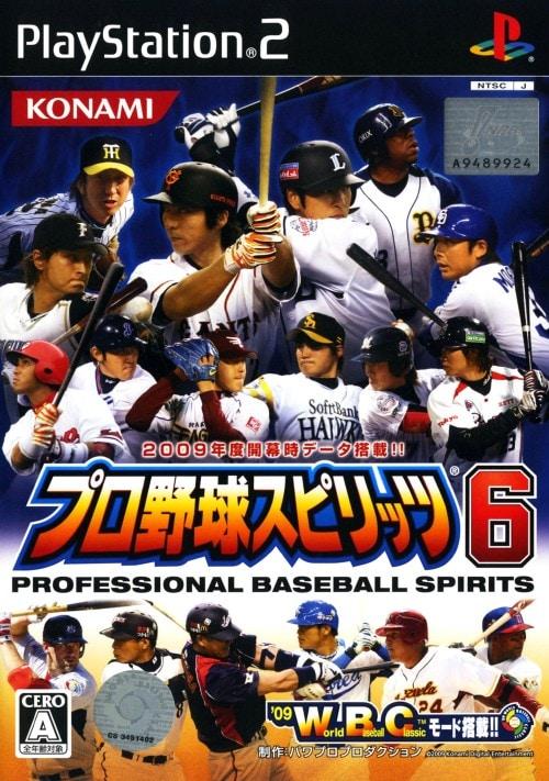 【中古】プロ野球スピリッツ6