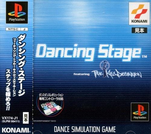 【中古】Dancing Stage featuring TRUE KiSS DESTiNATiON