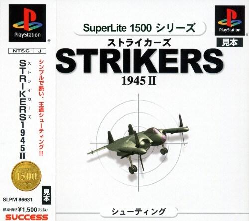 【中古】STRIKERS1945 2 SuperLite 1500