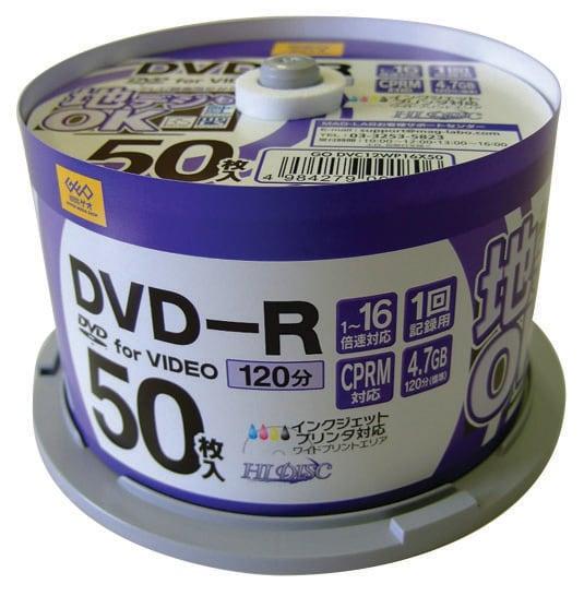 GEO DVD-R 120分 録画用 GODVC12WP16X50